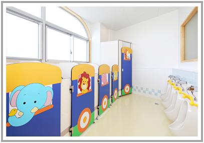 南ヶ丘第二幼稚園
