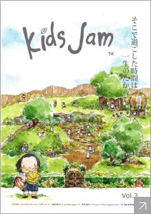 Kids Jam