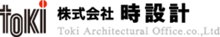 株式会社 時設計 - Toki Architectural Office.co.,Ltd.