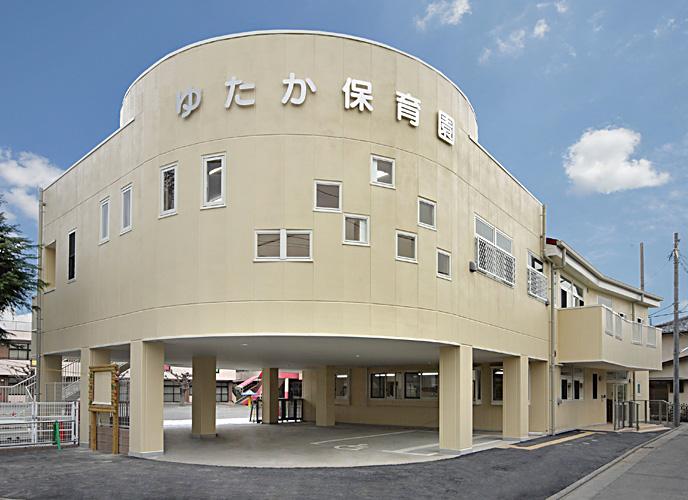 ゆたか保育園01