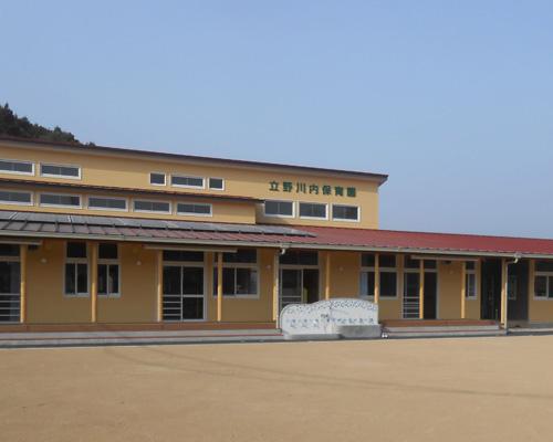 立野川内保育園