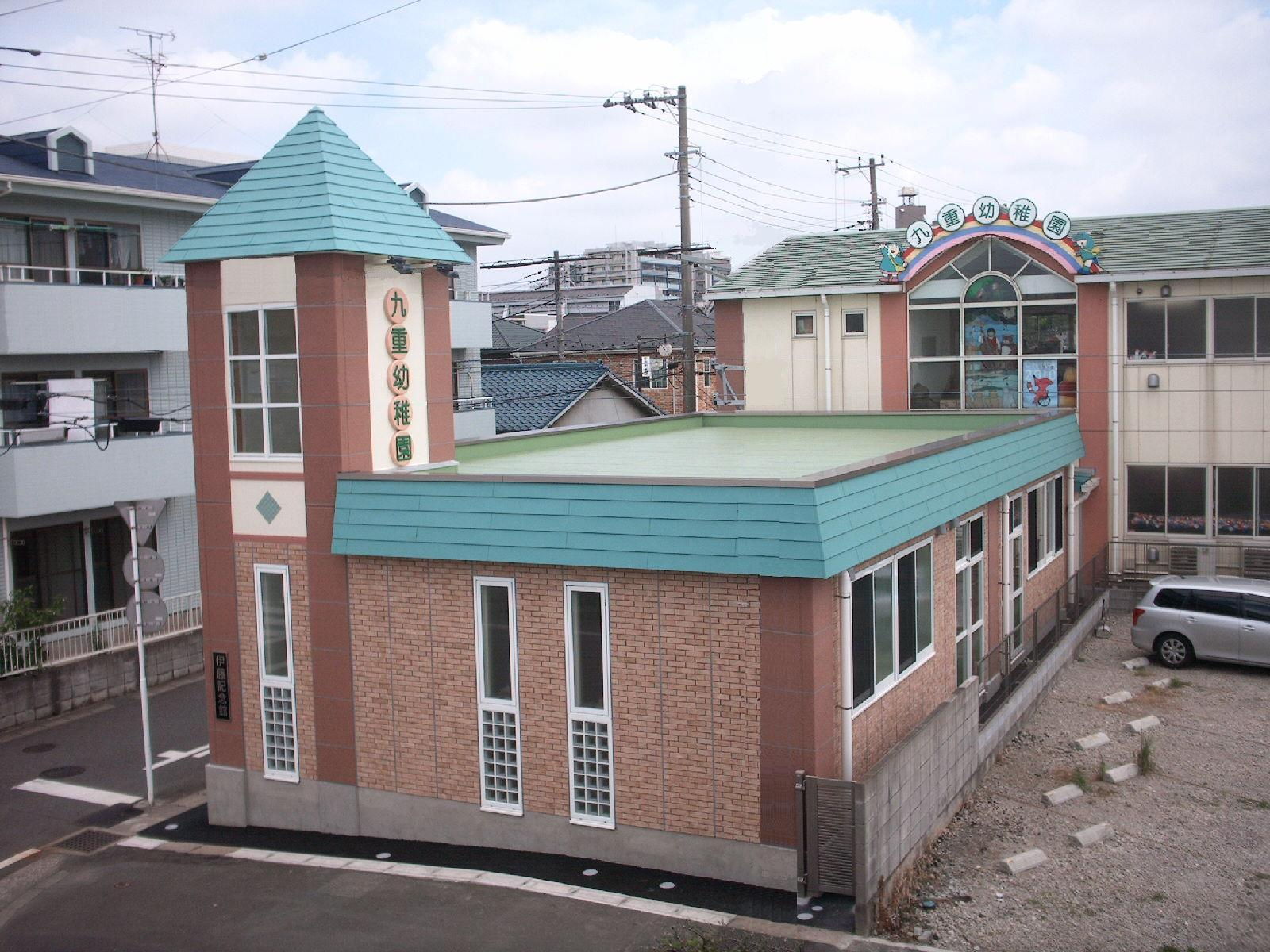 九重幼稚園外観 No,3