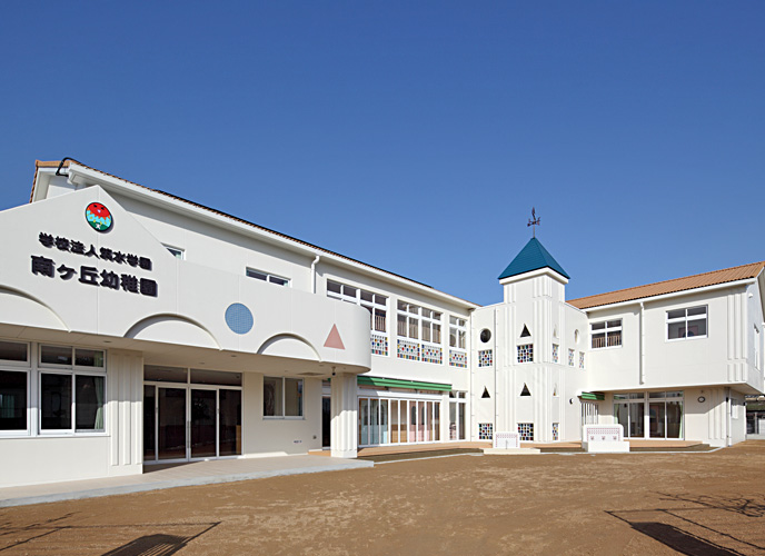 南ヶ丘幼稚園1