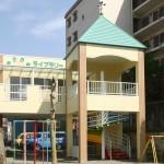 戸部幼稚園1