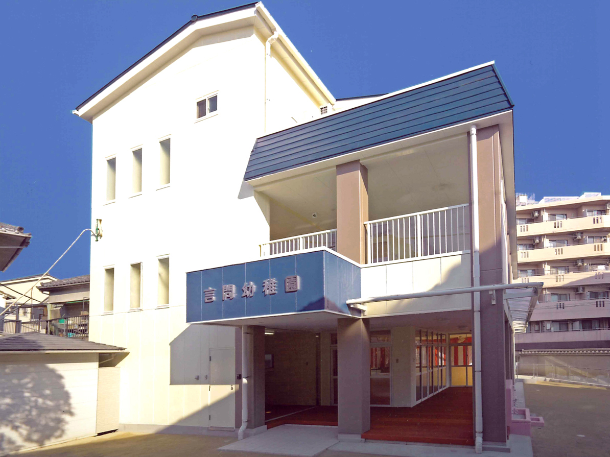 gaikan(会社案内用)