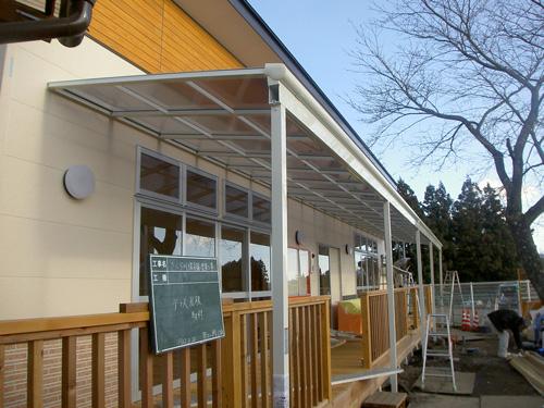 さくら川保育園