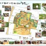 ろりぽっぷ学園4