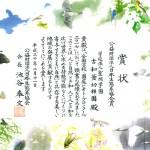 古和釜幼稚園08
