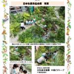 古和釜幼稚園09